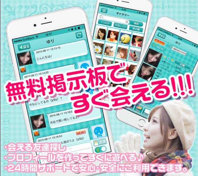 ひまチャット掲示板-出会い探しに人気のチャットアプリ-恋チャンネルのスクリーンショット
